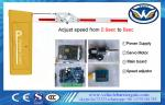 RS485 Computer Control Parking Barrier Gate CE Approved DC Motor