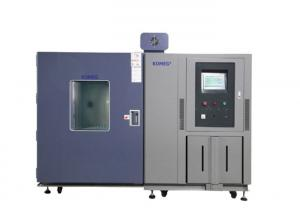 China 2000 L Constant Climatic Test Chamber For Wire Cable Pharmaceutical Powder on sale