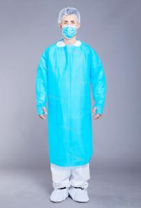 China PP CPE Waterproof Worker 35g Disposable Plastic Gown on sale