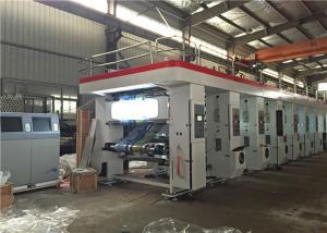 China Stable Performance Rotogravure Printing Machine Computerized Reel Plastic Film Register on sale