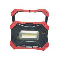 China Powerful COB Rechargeable Led Work Light Adjustable Portable 4 AA Batteries on sale
