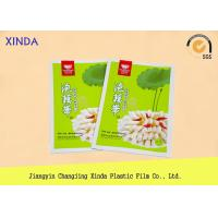 Flexible Printing Vacuum Seal Food Bags , Freezer Vacuum Packed Storage Bags
