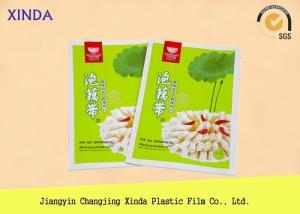 China Sacos flexíveis do alimento do selo de vácuo da impressão, sacos embalados a vácuo do armazenamento do congelador on sale