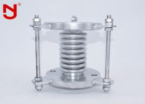 China Bellows Type Expansion Joint For Piping System High Performance Forged  Compensator on sale
