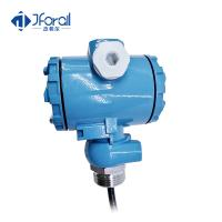 Intelligent Liquid Level Transmitter Stainless Steel For Water Well