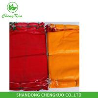 China 50*80cm 25kg fruit vegetable firewood onion pp leno mesh net bag with drawstring on sale