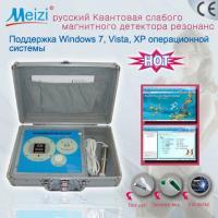 2012 Newest Quantum Resonant Magnetic Body Health Analyzer