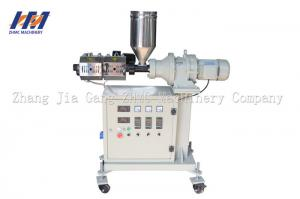 China Good quality SJ Mini plastic single screw extruder profile industry Chinese manufacturer on sale