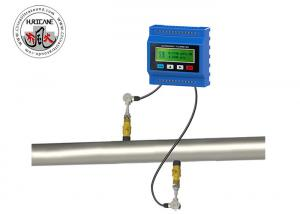 China Insertion Digital Ultrasonic Flow Meter Insert Transducer DN32~DN6000 mm Pipe Size on sale