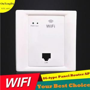 China 11n 300mbps High Power In Wall Wireless Ap/router With Poe Long Coverage Wifi Access Point on sale