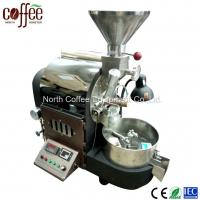 China 2kg Commercial Coffee Bean Roaster Machine on sale