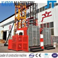 China Factory price SC200/200 Construction hoist for Korea construction on sale