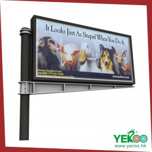 China electronic billboard double-side display flag shaped scrolling billboard advertisement on sale