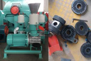 China 150 Flat Die Pellet Press / Electric Flat Die Mini Pellets Mill Household Using on sale