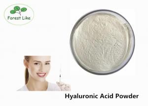 China White Powder Raw Cosmetic Ingredients Raw Material Skin Care Hyaluronic Acid Powder on sale