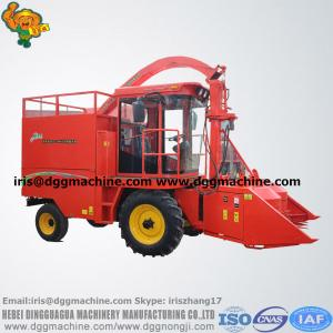 China 4QZ-1800 Self-propelled corn and grass forage harvester for sale on sale