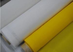China White Color 9T~200T 380cm 100% polyester screen printing mesh on sale