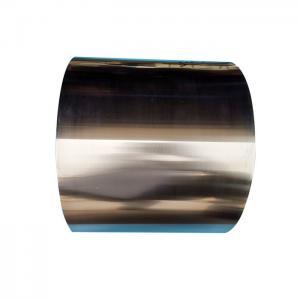 China Beryllium Copper Strip / Tape UNS C17200 / Qbe2 Size: 0.12x250mm for Auto electrical appliances on sale