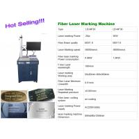 China Laser Engraving Machine , Laser Engraving Equipment  For Metal Sheet on sale