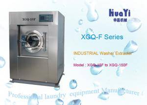 China XGQ-F Series 50kg Capacity Industrial Washing Machine For Hotel Laundry on sale