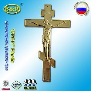 Coffin Plastic Ornament Casket Accessories Russian Design Gold Color