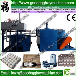 China CE Certification and Pulp Molding Machine Processing Type Pulped Paper Egg Tray Machine on sale