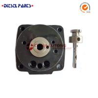 China hydraulic head and rotor 4 cylinders /9mm right rotation Bosch Oem  096400-1090 fit for TICO 2J on sale