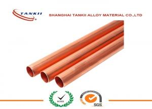 China C1201 C1020 C1011 Copper Foil Roll Pipe Strip Wire Tube Cu - ETP  OF - Cu  SW - Cu on sale