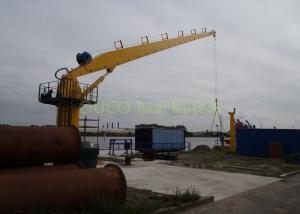 China Mini Marine Stiff Boom Crane Hydraulic Type Custom Color For Lifting Cargoes on sale