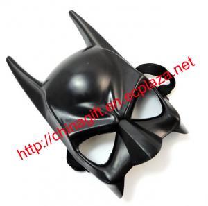 China Half Face Ball Halloween Masquerade Mask on sale