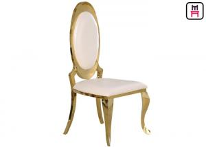 China Hotel Armless Oval Back Stainless Steel Restaurant Chairs With Gold / Chrome Leather Seat on sale