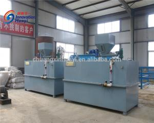 China PAC / PAM Steel Chemical Dosing System Liquid Level Indicator Available on sale