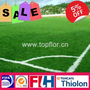 China Synthetic grass sports grass outdoor artificial turf used for sports game on sale