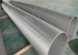 China DIN17175 SCH40 High Pressure Boiler Tube , SCH5S - XXS High Pressure Boiler Pipe on sale