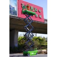 China Hydraulic Motor Driving Self-propelled Scissor Lift 12m Platform Height Battery Operated on sale