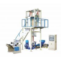 China Zhejiang Vinot Selling Low - Density Polyethylene Film Blowing Machine Multi Function Model No. SJ50 on sale