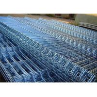 China Size 4x4 5x5 6x6 Welded Wire Mesh Panels For Gabion Stone Basket on sale