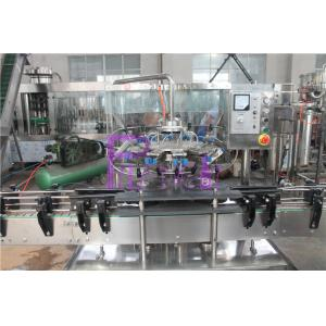 China Fully Automatic Glass Bottle Washing Machine Industrial Rotary Bottle Washer 2000BPH on sale