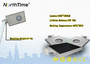 China 1400Lm All In One LED Solar Street Light Charge Controller 4M Mounting Height on sale