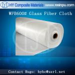 Стекло ВФБ600# - ткань волокна