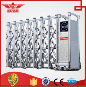 China high-class stainless steel automatic barrier gate with remote control-J1339 on sale