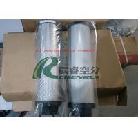 Oil Separator Air Separator Generator Spare Parts Filter Elements