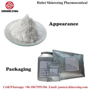 China Medicine Grade Viagra Powder , Sildenafil Citrate Powder For Adult 171599-83-0 on sale