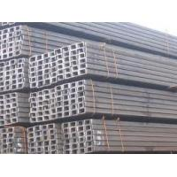 S235JR 200*73*7 MM GB standard hot rolled U Stainless steel bar channel