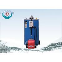 Vertical High Efficiency Steam Boiler Oil Heating Residential Steam Boiler