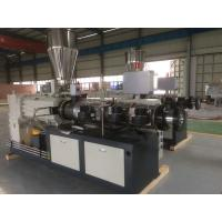China 150 - 500KG/H Output PVC Granulating Machine For Plastic PVC Film / Bags / Flakes / Powder on sale