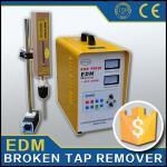 Broken tap remover portable portable spark erosion Ultral high power EDM SFX-4000B yellow