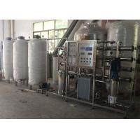 2TPH Stainless Steel Automatic Reverse Osmosis System Water Plant With  CE ISO9001 SGS certification