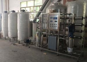 China 2TPH Stainless Steel Automatic Reverse Osmosis System Water Plant With  CE ISO9001 SGS certification on sale