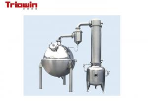 China Spherical Vacuum Concentrator Industrial Fermentation Equipment Custom Volume on sale